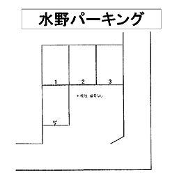 三河八橋駅 0.3万円
