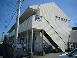 吉浜駅 2.9万円
