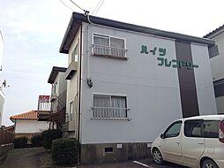 荒河かしの木台駅 3.2万円