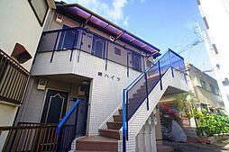 兵庫県神戸市兵庫区石井町1丁目の賃貸アパートの外観
