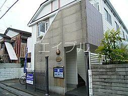 シンフォニィ(中水道)[1階]の外観