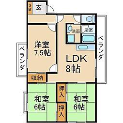 昭和ロイヤルハイツ[2階]の間取り