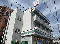 山崎第8マンション[2階]の外観