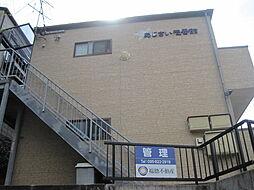 崇福寺駅 3.0万円