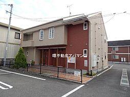 アンフィニフレンディア2 C・D棟[2階]の外観