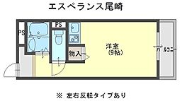 エスぺランス尾崎[1階]の間取り