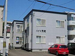 ハイツ元町[2階]の外観