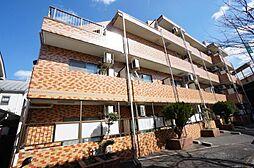 三ツ木コーポ富士見台[3階]の外観