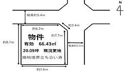 堺市堺区中三国ヶ丘町4丁