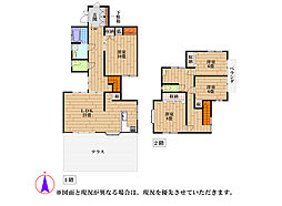 小野駅 780万円