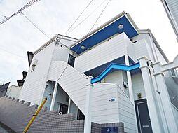 神奈川県横浜市磯子区中原3の賃貸アパートの外観