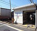 墨染駅まで10...