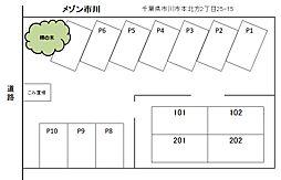 鬼越駅 0.6万円
