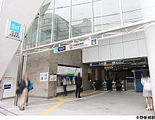 中野新橋駅(現地まで400m)