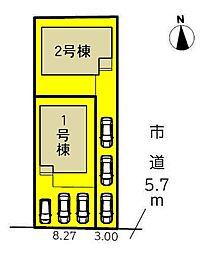 桑名駅 2,290万円