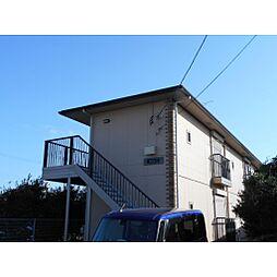 西海鹿島駅 2.6万円