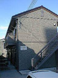 ホワイトヘロン[1階]の外観