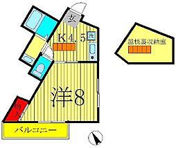 パレスヒルシンボリーII[3階]の間取り