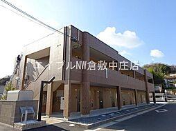 JR瀬戸大橋線 上の町駅 徒歩8分の賃貸アパート