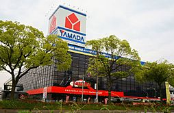 ヤマダ電機名古屋本店まで679m徒歩約9分