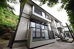 ウィンディア東戸塚[2階]の外観