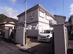 [一戸建] 兵庫県神戸市灘区城の下通 の賃貸【/】の外観