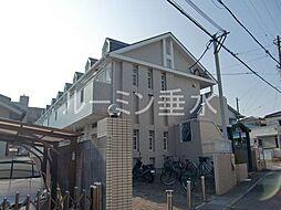 ローリエ霞ヶ丘[1階]の外観
