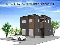 中津幡駅 2,070万円