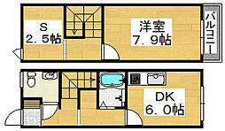 エル・セレーノ香ヶ丘[1階]の間取り