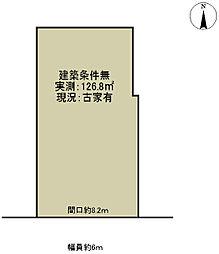 京都市伏見区桃山水野左近東町