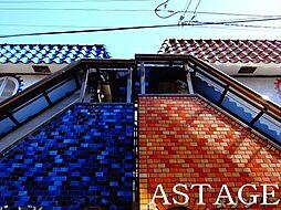 東京都世田谷区松原2の賃貸アパートの外観