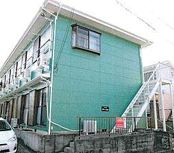 渋沢駅 1.6万円