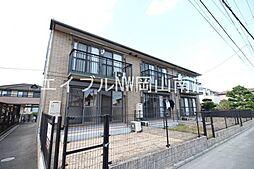 備前西市駅 6.7万円
