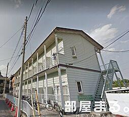 飯能駅 2.5万円
