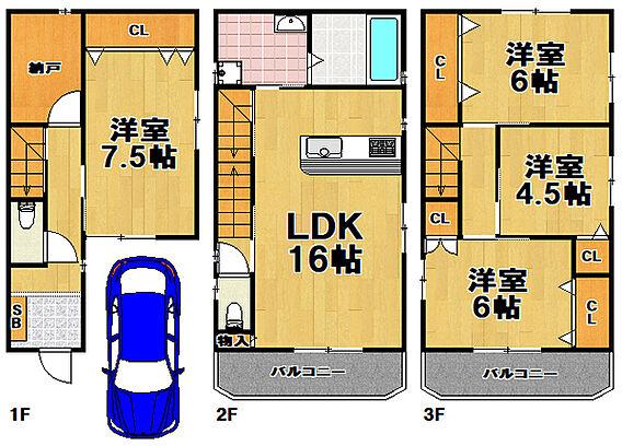 車庫付4LDK
