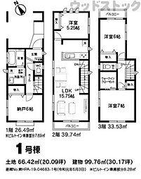 池袋駅 7,280万円