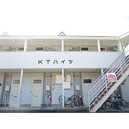 酒折駅 1.8万円