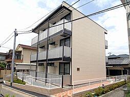 扇大橋駅 5.3万円