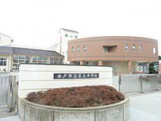 中学校水戸市立第三中学校まで261m