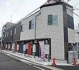 黄金駅 4.9万円