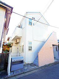 東京都小平市美園町2丁目の賃貸アパートの外観