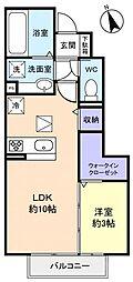オンターニュA棟[1階]の間取り