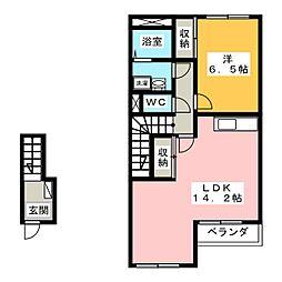 エスポアタウン・UK[2階]の間取り