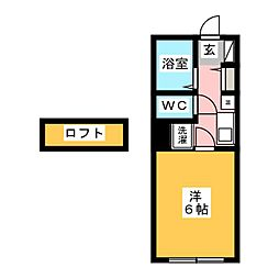 古瀬戸 2.4万円