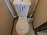 トイレ,1DK,面積25.9m2,賃料3.5万円,バス くしろバス美原入口下車 徒歩2分,,北海道釧路市文苑4丁目59-7