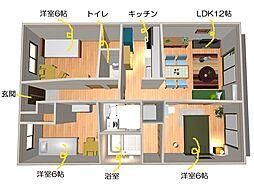 ブレインマンション[5階]の間取り