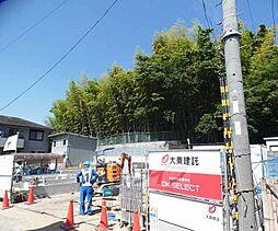 JR山陰本線 太秦駅 徒歩7分の賃貸アパート