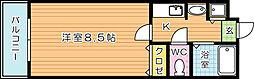 サーパス小倉[701号室]の間取り