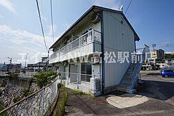 香川県さぬき市志度の賃貸アパートの外観