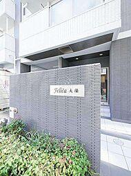 Felica大濠[102号室]の外観